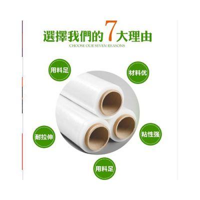 塑料包装膜-太原飞宇塑胶公司-太原塑料包装膜批发