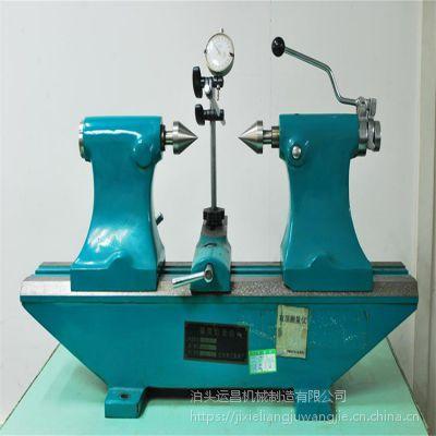 运昌机械 供应优质偏摆检查仪 PBY2010 精密度高
