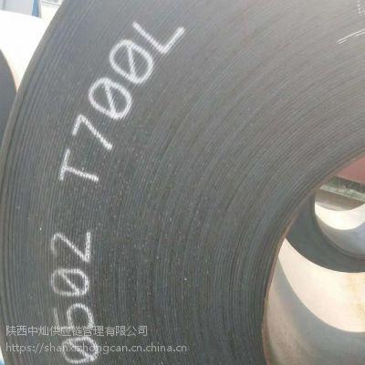现货大梁钢700L汽车制造大梁 挂车制造太钢安钢价格规格