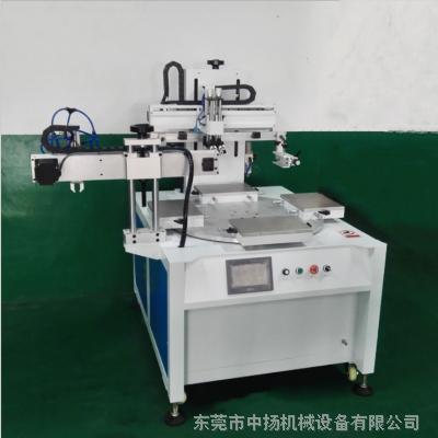 广州佛山供应优质转盘平面丝印机 机械手全自动上下取料