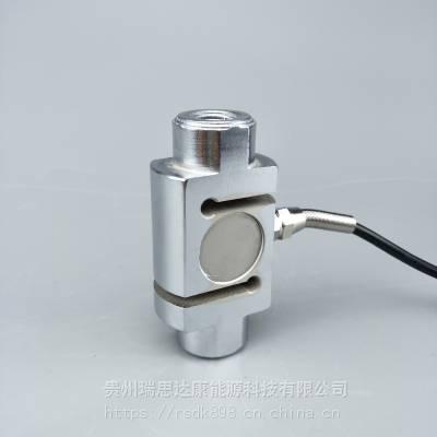 现货供应瑞思达康柱式内螺纹拉力传感器电子秤吊钩秤传感器GL-4