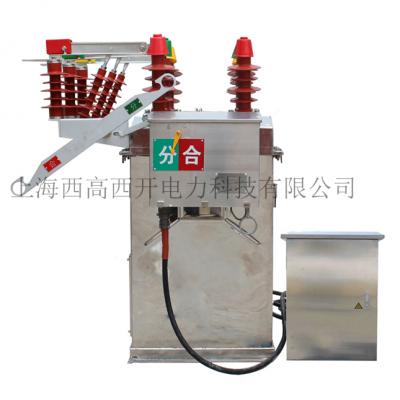ZW8-12高原型真空断路器、ZW8-12加高型高压真空断路器、ZW8柱上真空断路器高原型