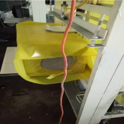 三明聚氨酯板热收缩机_中康建材_硅质板包装机_匀质板热收缩机