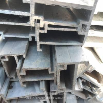 清浦区专业回收铝合金废铝