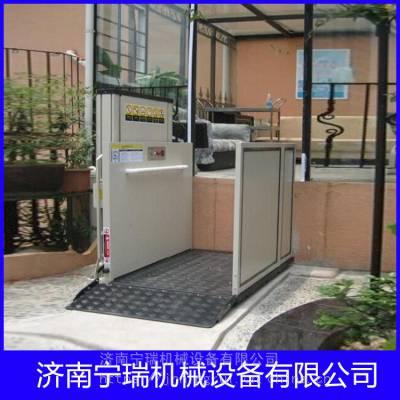 厂家定做残疾人专用升降机 轮椅升降台液压升降平台 无障碍升降台