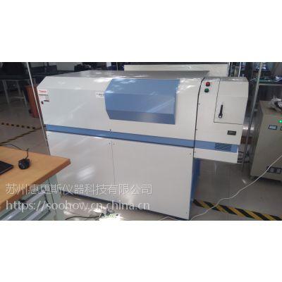 热电ARL4460光谱仪维修、售后服务、辅助耗材