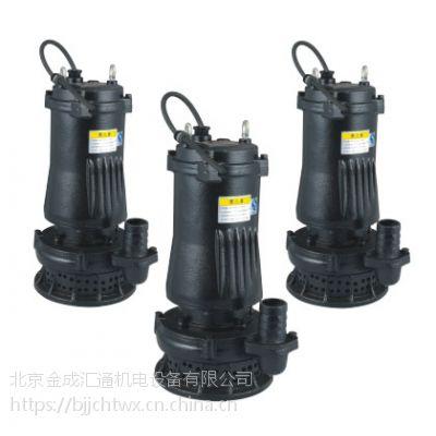 污水泵 北京污水泵生产厂家 污水泵型号价格