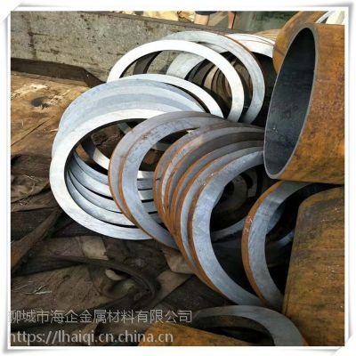 聊城大口径厚壁gcr15轴承钢管批发可切割零售/非标定做生产