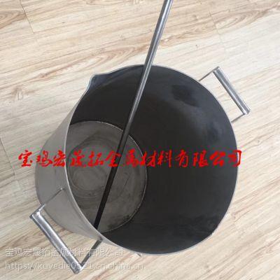 钛烧杯钛桶钛储罐钛容器钛异形件 可按客户需求订做