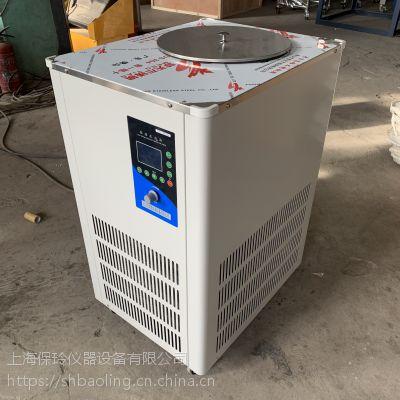 中式低温恒温反应浴30L