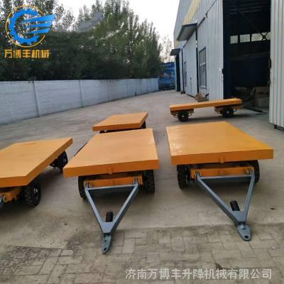 四轮转向牵引式平板拖车 叉车可牵引运货平板车 厂家定制平板车