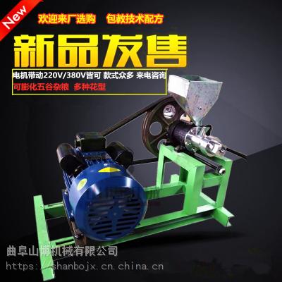 家用两相电电动杂粮膨化机 玉米黄米麻花膨化机