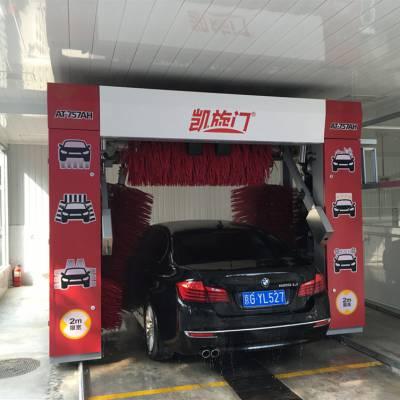 重庆高压清洗机 电脑洗车设备 全自动洗车机 龙门式AT-757AH往复式洗车 北京凯旋门洗车机厂家