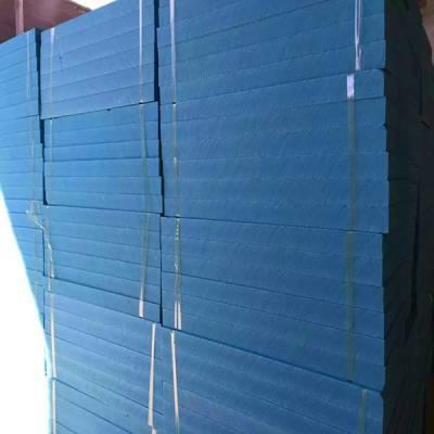 天津挤塑板XPS 挤塑板b1级b2级 地暖板 外墙保温板