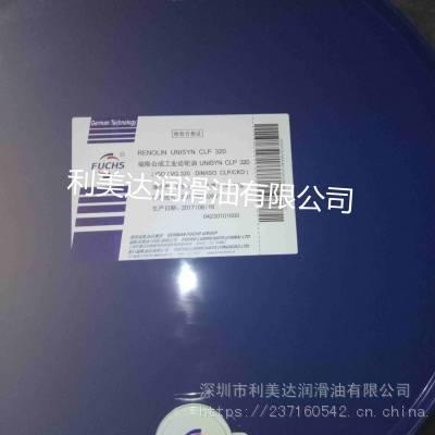 FUCHS-福斯排水型防锈剂ANTICORIT DFW 9301