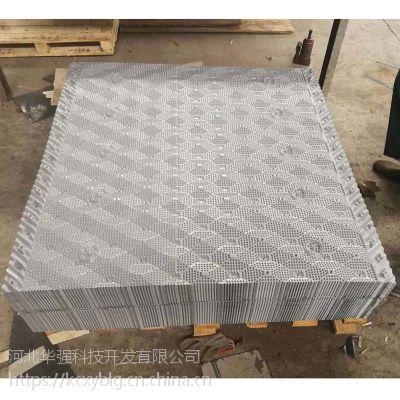 厂家供应 斯频德冷却塔填料 1000*1000冷却塔填料