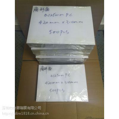 供应日本东丽S10轻离型膜 深圳专业PE薄膜 离型膜切片加工