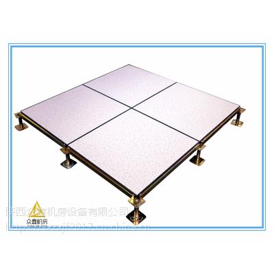 网络地板高度有多高,网络地板和宝鸡陶瓷全钢防静电地板的区别
