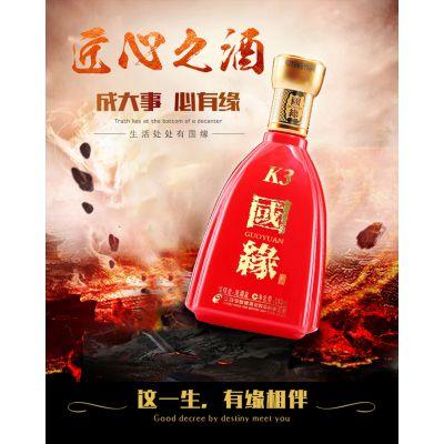 国缘K3 42度价格 上海国缘批发 婚宴用酒