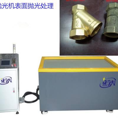 金属抛光设备大型抛光机-大批量加工(去毛刺抛光清洗)磁力抛光机(220V)