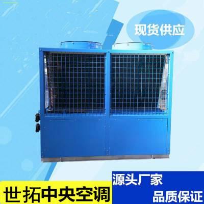 MXR-130超低温风冷模块机组 丹佛斯压缩机 壳管换热器 出水温度60度 零下30度正常启动