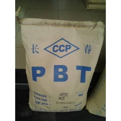 无卤阻燃PBT台湾长春5130塑胶原料批发