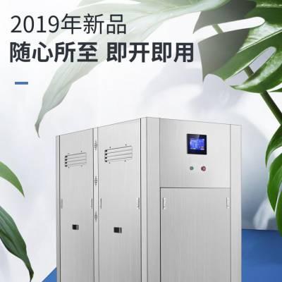 杭州鼎技免监检优质智能电控电蒸汽锅炉