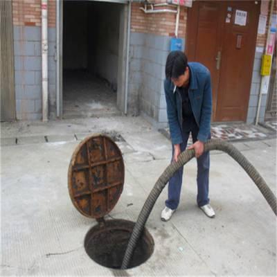 太仓浏河镇抽淤泥 专业疏通化油池、清理污水池、工业废水池
