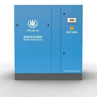 江苏口碑好螺杆空压机推荐厂家 来电咨询 上海博莱特贸易供应