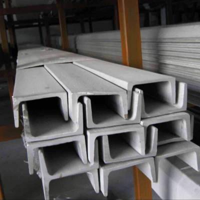 河南不锈钢槽钢321批发价格销售 可非标定做