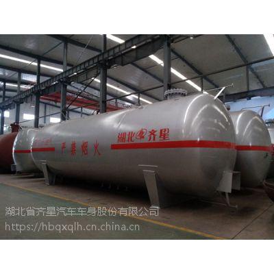 南昌100立方液化气储罐厂家