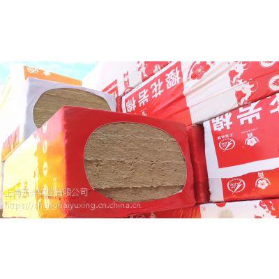 北京地区樱花岩棉经销商