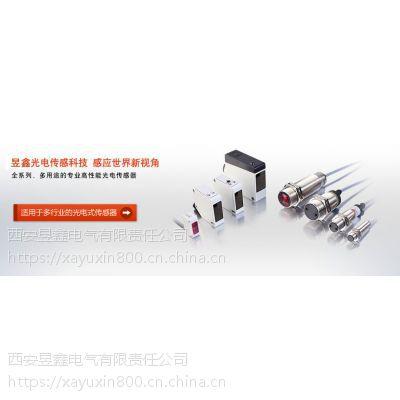断路器EXL-HT/D63西安昱鑫电气