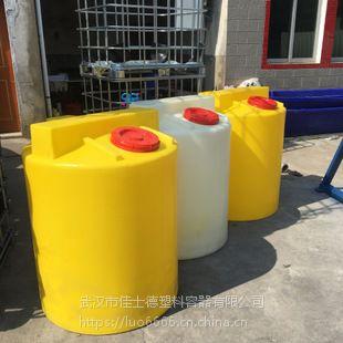 武汉500L聚乙烯液体搅拌罐单价、500升塑料液体搅拌罐