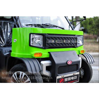 宝岛电动车皮卡系列小型卡车新能源纯电动汽车
