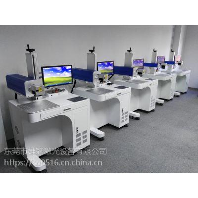 东莞企石激光镭射机 紫光激光切割机 PVC漆包线激光剥线机设备厂家