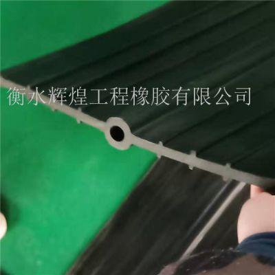 橡胶止水带的变形缝漏水后的处理方法