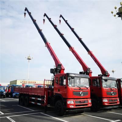推荐东风华神T5后双桥12吨随车吊 性能可靠 适用范围广 搭载宏昌天马吊机图片展示