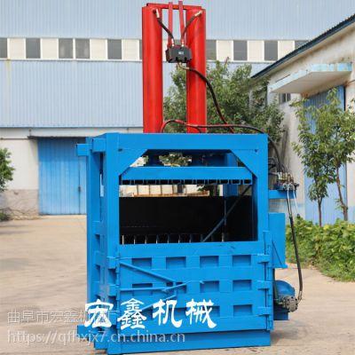 半自动稻草打捆机 宏鑫80吨刨花液压打包机操作视频 立式铁屑压块机厂家