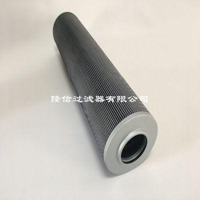 高质量 TLX369L/100黎明液压滤芯 隆信定制