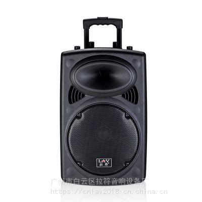 拉符PA-120 广场舞音响12寸大功率户外移动蓝牙收音电瓶拉杆音箱 厂家批发