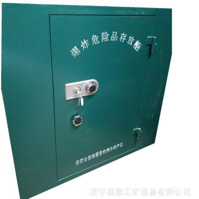 重75公斤6千枚雷管存放柜 W800×D700×H1200 火工作业6千枚雷管柜 免费安装