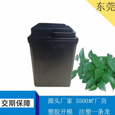 东莞哪里有注塑成型模的厂家?ABS塑料开模加工定制