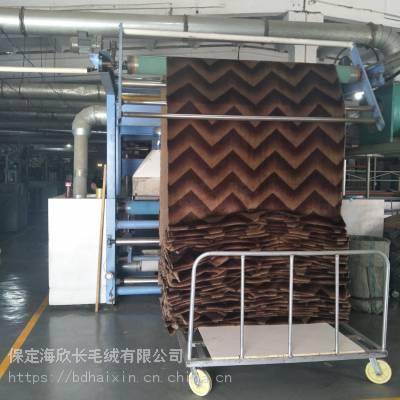 保定海欣厂家生产卡耐卡龙阻燃仿皮草仿水貂毛1100g长毛绒面料