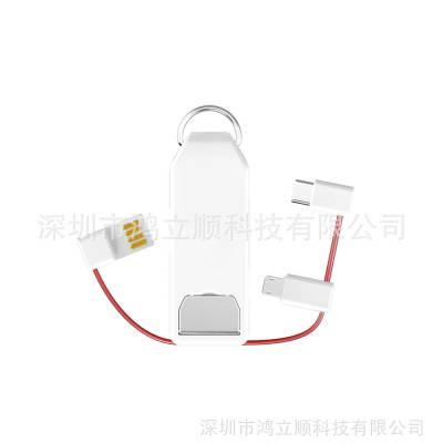 三合一支架充电数据线type-c乐视适用苹果I8充电线mrico安卓USB-c