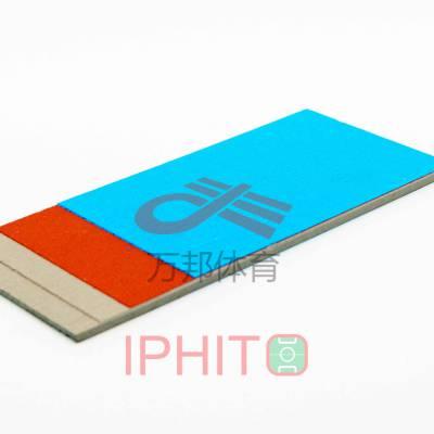 伊菲图品牌丙烯酸环保球场材料