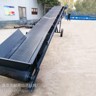 建筑垃圾皮带输送机 移动式升降输送机 沙子石子带式输送机qk