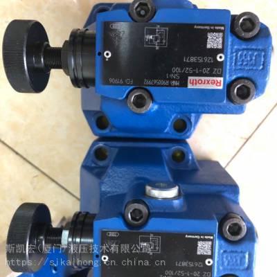 力士乐顺序阀DZ6DP2-5X/210M德国原装进口R900495059