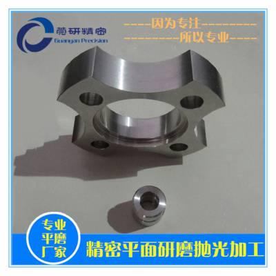 车削件双面平磨 双面平面研磨精密加工 双端面平面研磨抛光加工
