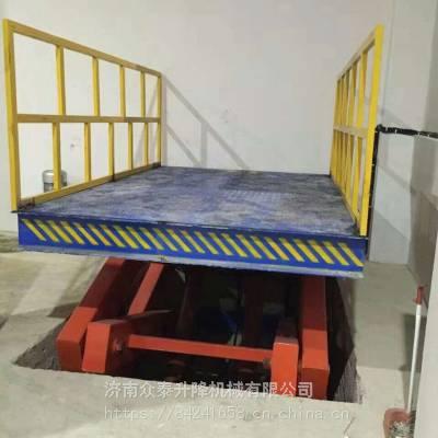 绍兴SJD剪叉式升降机厂家 单叉汽车举升机 载车升降平台 品质可靠